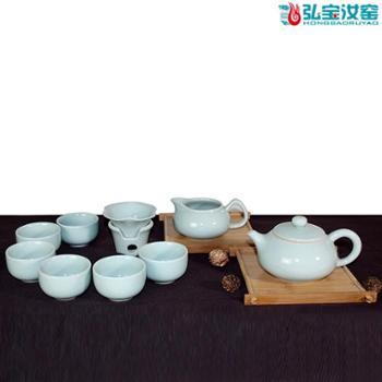 弘宝汝窑 粉青釉 圆融茶组十件套 原产地汝瓷 礼盒包装