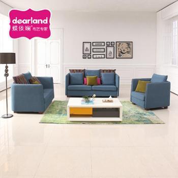 蝶依斓布艺沙发 客厅现代风格沙发可拆洗布艺沙发组合DYL335-A