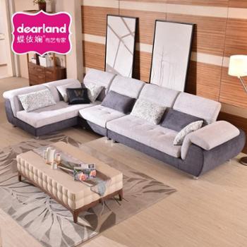 蝶依斓布艺沙发组合简约沙发客厅成套家具现代沙发【门店同款】