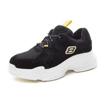 上匠风华熊猫百搭休闲女鞋LS5098