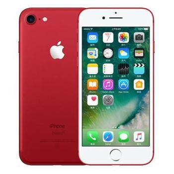 【赠送保护壳+钢化膜】Apple/苹果iPhone7全新国行全网通4G手机全面支持移动联通电信4G网络