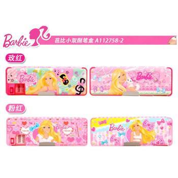 芭比文具盒 芭比铅笔盒 多功能笔盒 小学生笔盒 芭比笔盒 小双削 双面B113869-3