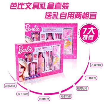 芭比礼盒 Barbie礼盒 文具礼盒 新年礼物 生日礼物 文具套装A315346