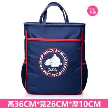 Delune小学生补习袋1-6年级 补课袋美术袋