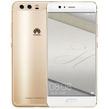 【善融爱家节 24期分期免息】华为 HUAWEI P10 全网通 4GB+64GB 移动联通电信4G手机 双卡双待