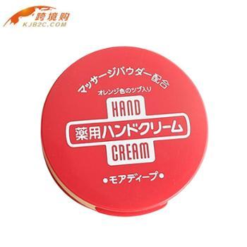 日本资生堂尿素护手霜(100克)
