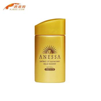 日本资生堂(Shiseido)安耐晒金瓶超强防水防晒霜(SPF50+ PA++++) 60ml