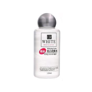 日本大创(Daiso)胎盘素美白化妆水120ml