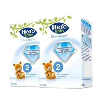 Hero Baby 荷兰原装进口益生元婴儿奶粉 2段(6-10个月)800g/盒【2盒装】