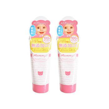 【2件装】日本KISSME成人/孕妇/婴幼儿护手霜(粉色无香型)60克/支