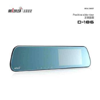 第一现场D186+超薄4.5寸玻璃触摸后视镜前后双镜头行车记录仪通用