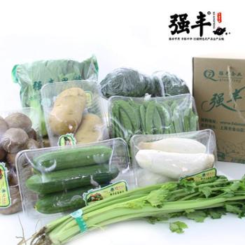 强丰直供 蔬菜组合包含:见详情