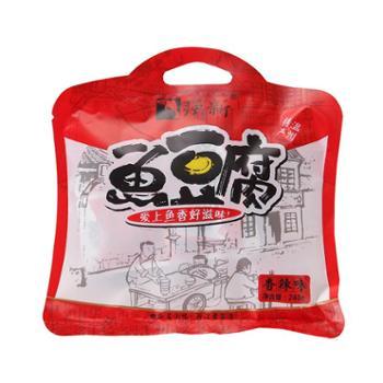 强新240克鱼豆腐香辣味礼包强能食品出品