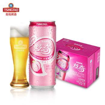 青岛啤酒炫奇水蜜桃味果啤310ml*12听官方直营品质保障