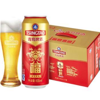青岛啤酒福罐500ml*12听整箱装