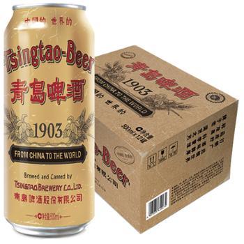 青岛啤酒1903复古罐精酿啤酒500ml*18听