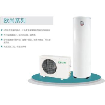 九恒空气能热水器空气能热泵热水器厂家直销九恒高品质热泵热水器家用分体机实用性