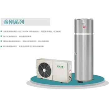 九恒空气能灵泉II静态加热空气能热泵热水器厂家特供九恒高品质热泵热水器家用分体畅享型260L