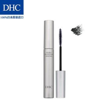 DHC专业睫毛膏(双重防护)5g浓密不易脱妆不易晕染温水可卸