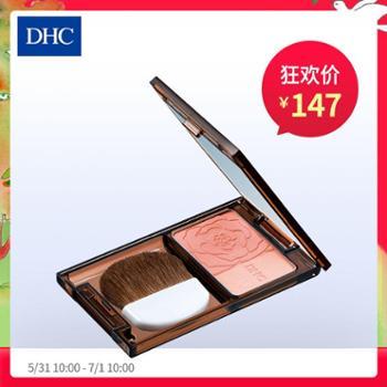 【官方直售】DHC炫彩立体腮红5g附镜盒腮红刷粉桃/玫瑰/暖橙三色可选胭脂