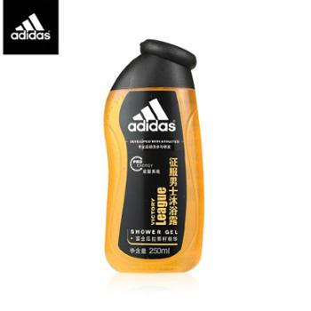adidas/阿迪达斯正品 男士沐浴露沐浴液沐浴乳 征服