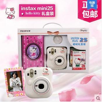 富士FUJI拍立得相机 礼盒套装 一次成像 mini25kitty 胶片 正品