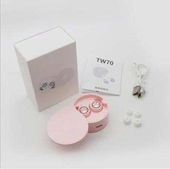 BJBJ 蓝牙耳机 私模运动tws蓝牙耳机无线立体声双耳 TW70
