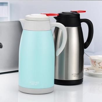 金旺 真空咖啡壶 保温水壶 四色随机