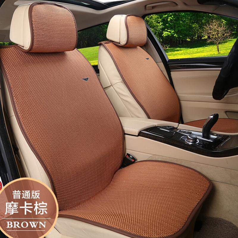 一汽大众 汽车专用坐垫