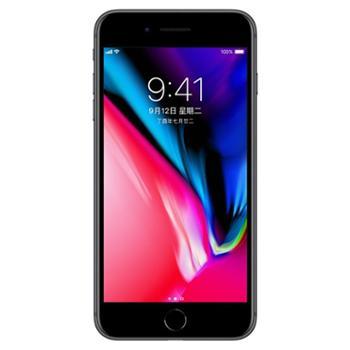 当日发【含发票赠无线充电器12期免息】苹果Apple iPhone 8 Plus (A1864) 移动联通电信4G手机