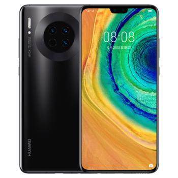 华为/HUAWEI 手机 Mate 30 Pro 5G版 全网通