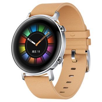 华为/HUAWEI 手表 WATCH GT 2 42mm 运动智能手表