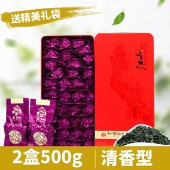 五茗仙2018安溪清香型铁观音茶叶乌龙茶礼盒装新茶500g春茶
