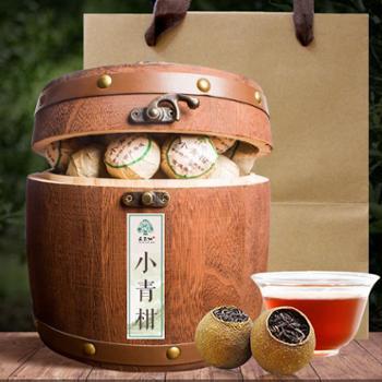 五茗仙新会小青柑普洱茶宫廷陈皮橘普茶木桶礼盒装500g