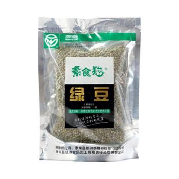 素食猫明绿豆农家自产400gX2