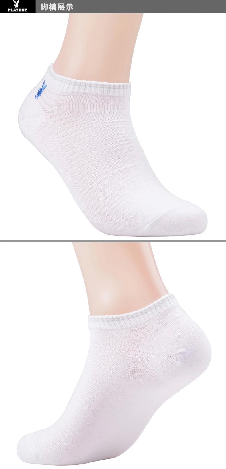 新款 花花公子 男士短袜 白色 时尚短袜子 干爽透气防臭WX09图片