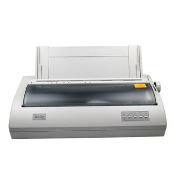 富士通(Fujitsu)DPK500 针式打印机(136列卷筒式)