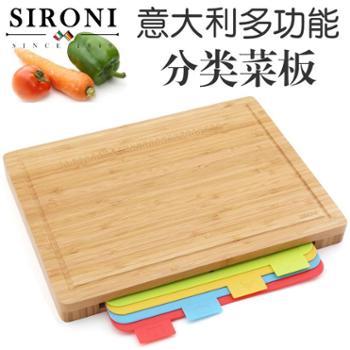 意大利SIRONI多功能分类菜板 分类使用健康安全 防霉防滑厨房家用水果蔬菜辅食菜板 案板砧板套装 税分兑换 意大利品质 加厚升级 健康放心