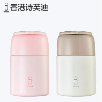 香港进口诗芙迪焖烧罐 304不锈钢保温桶 闷烧杯饭桶 儿童便当盒学生保温饭盒