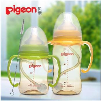 贝亲奶瓶宽口径婴儿塑料奶瓶宝宝奶瓶带吸管手柄