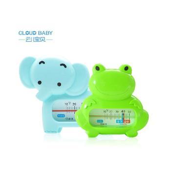 云儿宝贝动物造型婴儿洗澡水温计 宝宝沐浴温度计 测水温室温度计