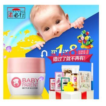 官方正品诺必行婴宝护肤霜婴儿宝宝湿疹红屁紫草膏护臀膏无激素