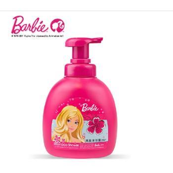 芭比儿童洗发水婴儿沐浴露二合一儿童滋润嫩白沐浴宝宝洗发水正品
