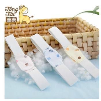 童泰婴儿尿布带尿布扣尿布尿片固定带可调节全棉宝宝用品 三条装