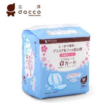 dacco三洋产妇卫生巾立体型M号孕妇入院待产包必备