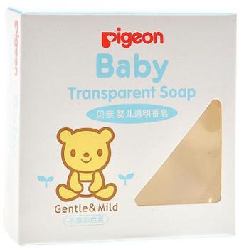 贝亲透明香皂婴儿洗澡肥皂宝宝沐浴皂儿童洁肤皂70克IA122