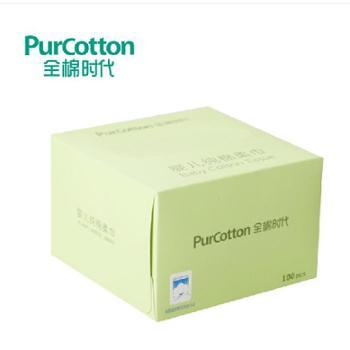 全棉时代婴儿棉柔巾抽纸进口美棉纯棉超柔干湿两用100抽/12盒