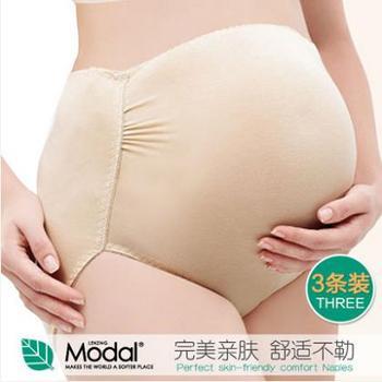 享受孕高腰孕妇内裤莫代尔亲肤抗菌托腹无痕无束缚夏季女士三角裤