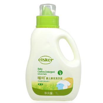 嗳呵婴儿洗衣液1L装*2瓶包邮纯天然宝宝洗衣液皂儿童BB洗衣液衣物