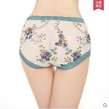蝶安芬女内裤平角莫代尔棉内裤印花无痕蕾丝性感中腰女士平角裤头